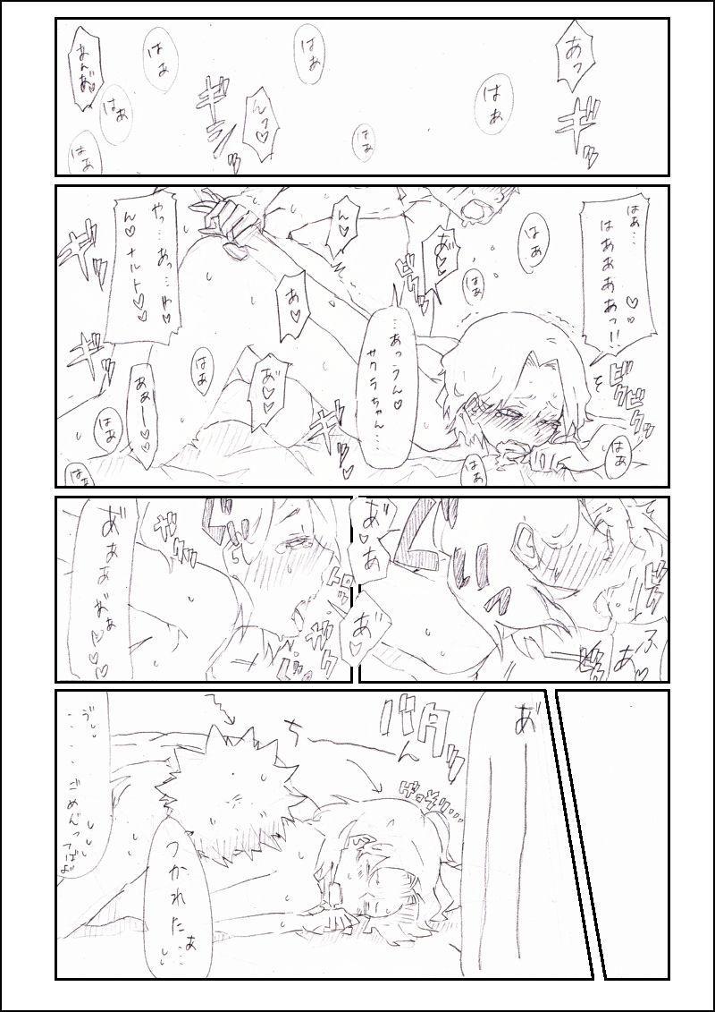 Nana-han Icha Icha 7