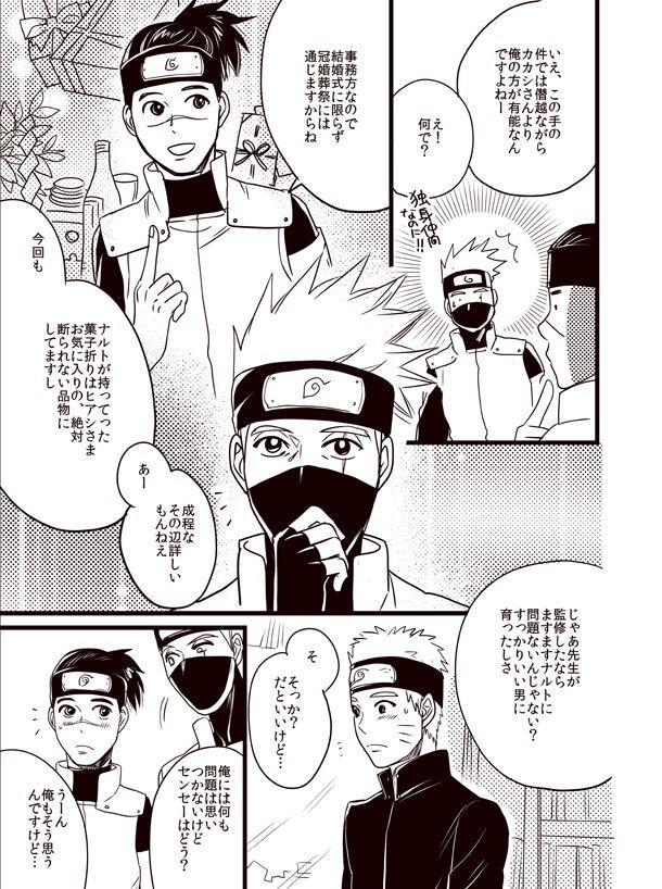 Oyurushi wo Itadaki ni 9