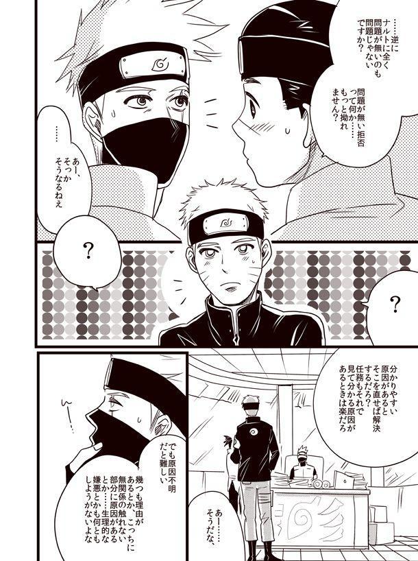 Oyurushi wo Itadaki ni 10