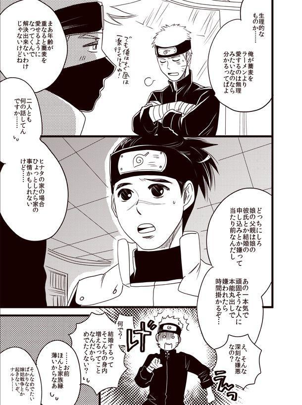 Oyurushi wo Itadaki ni 11