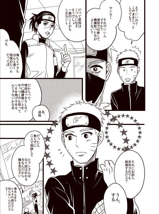 Oyurushi wo Itadaki ni 13