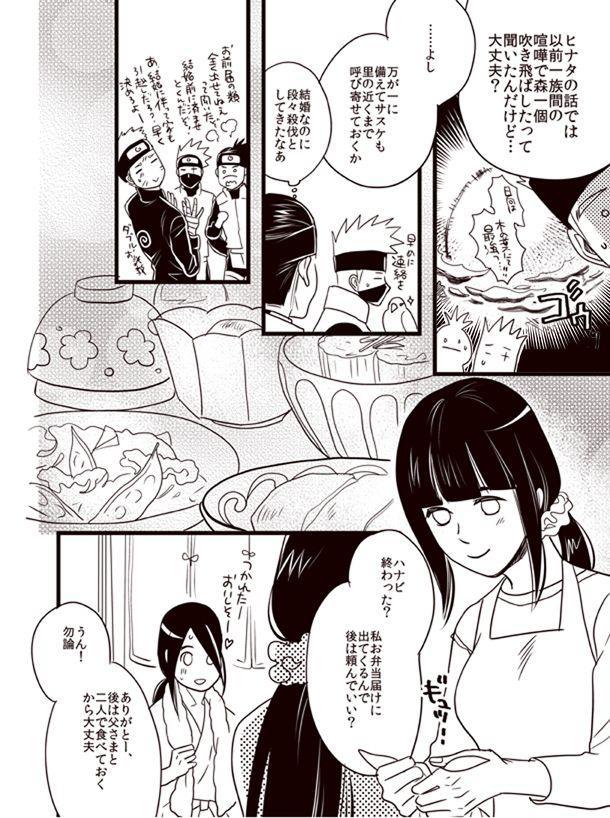 Oyurushi wo Itadaki ni 14
