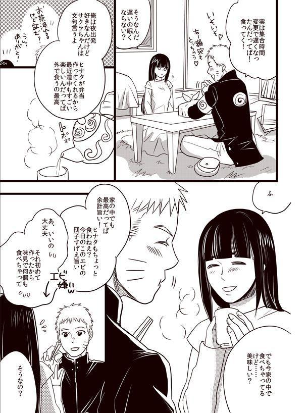 Oyurushi wo Itadaki ni 17