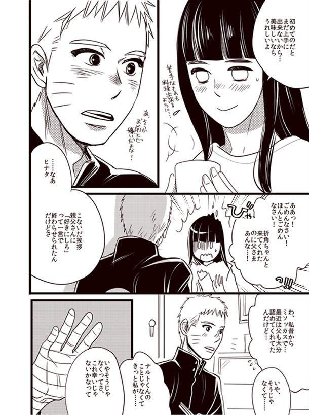 Oyurushi wo Itadaki ni 18