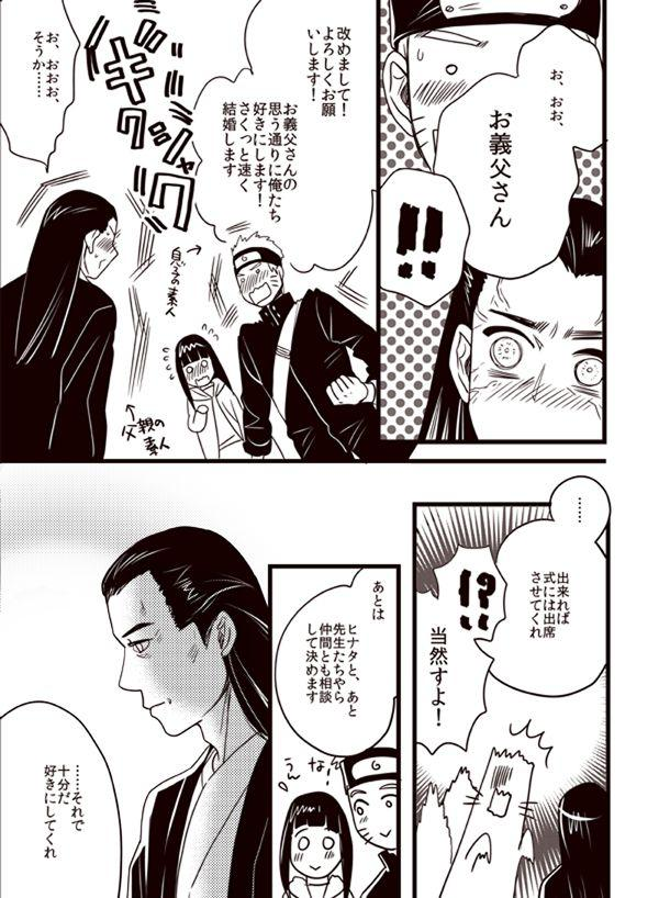Oyurushi wo Itadaki ni 25