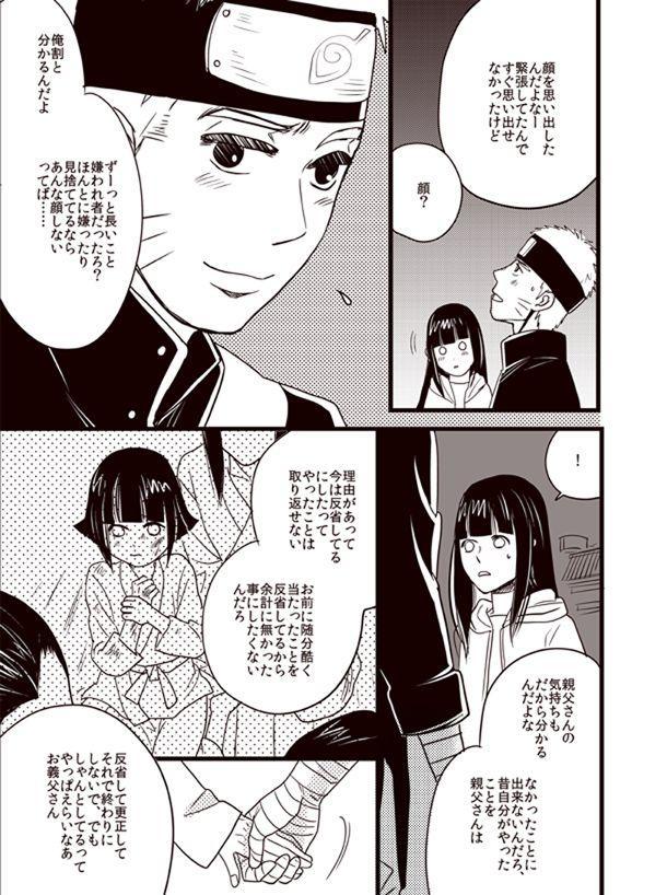 Oyurushi wo Itadaki ni 27