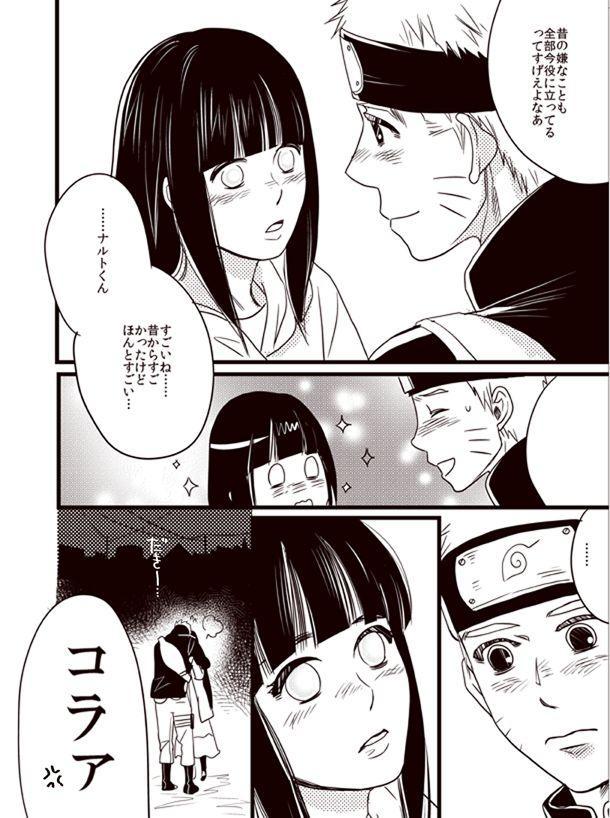 Oyurushi wo Itadaki ni 28