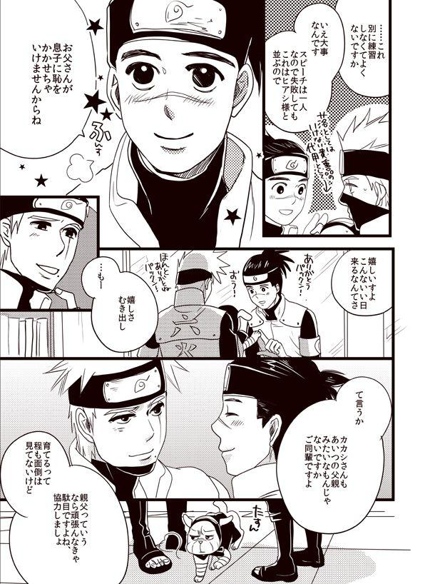Oyurushi wo Itadaki ni 31