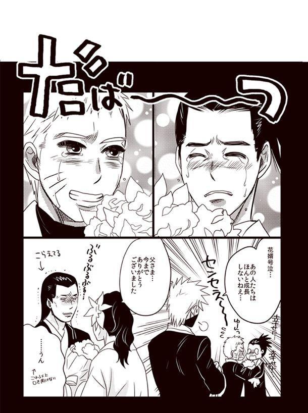 Oyurushi wo Itadaki ni 35