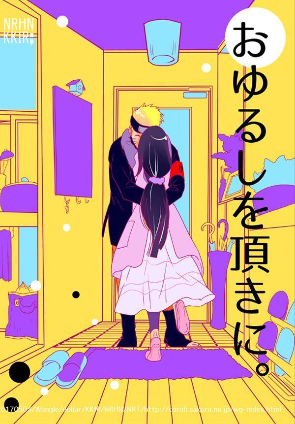 Oyurushi wo Itadaki ni 38