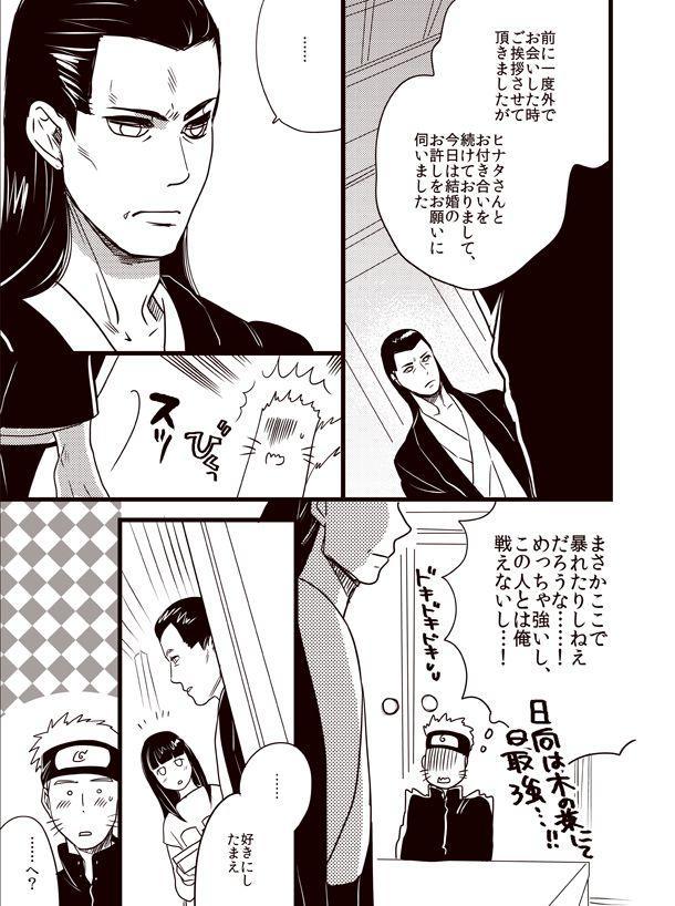 Oyurushi wo Itadaki ni 5