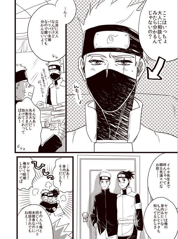Oyurushi wo Itadaki ni 8