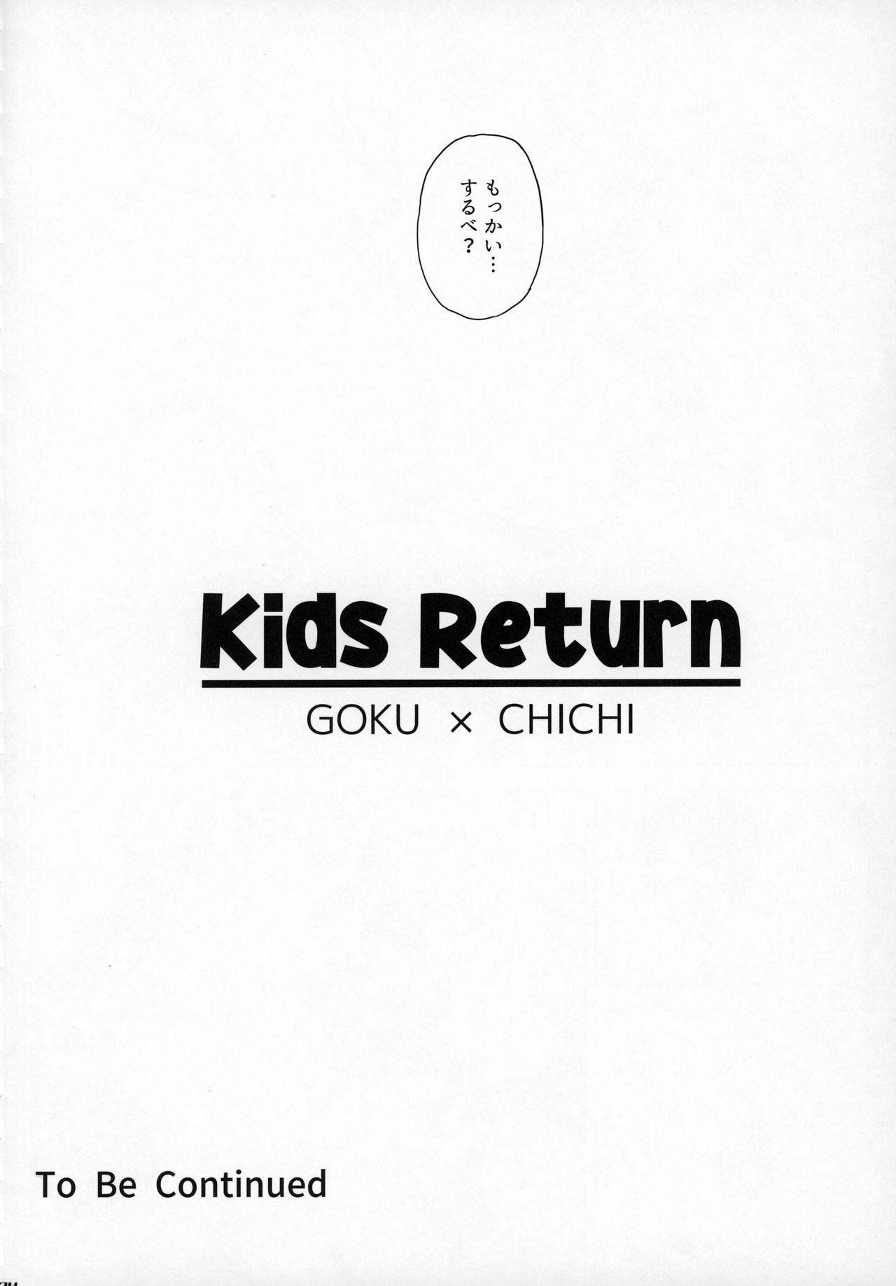 Kids Return 22
