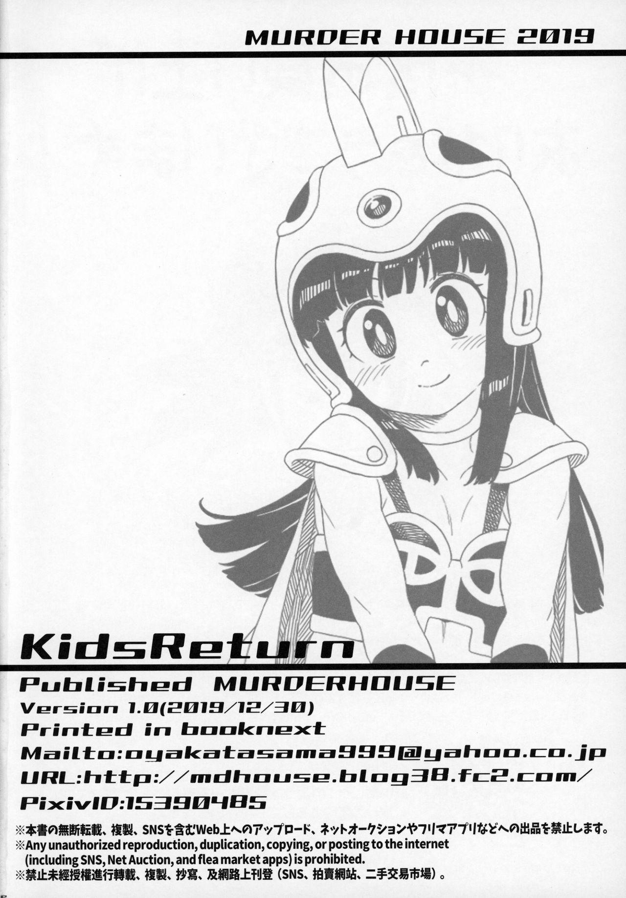 Kids Return 24