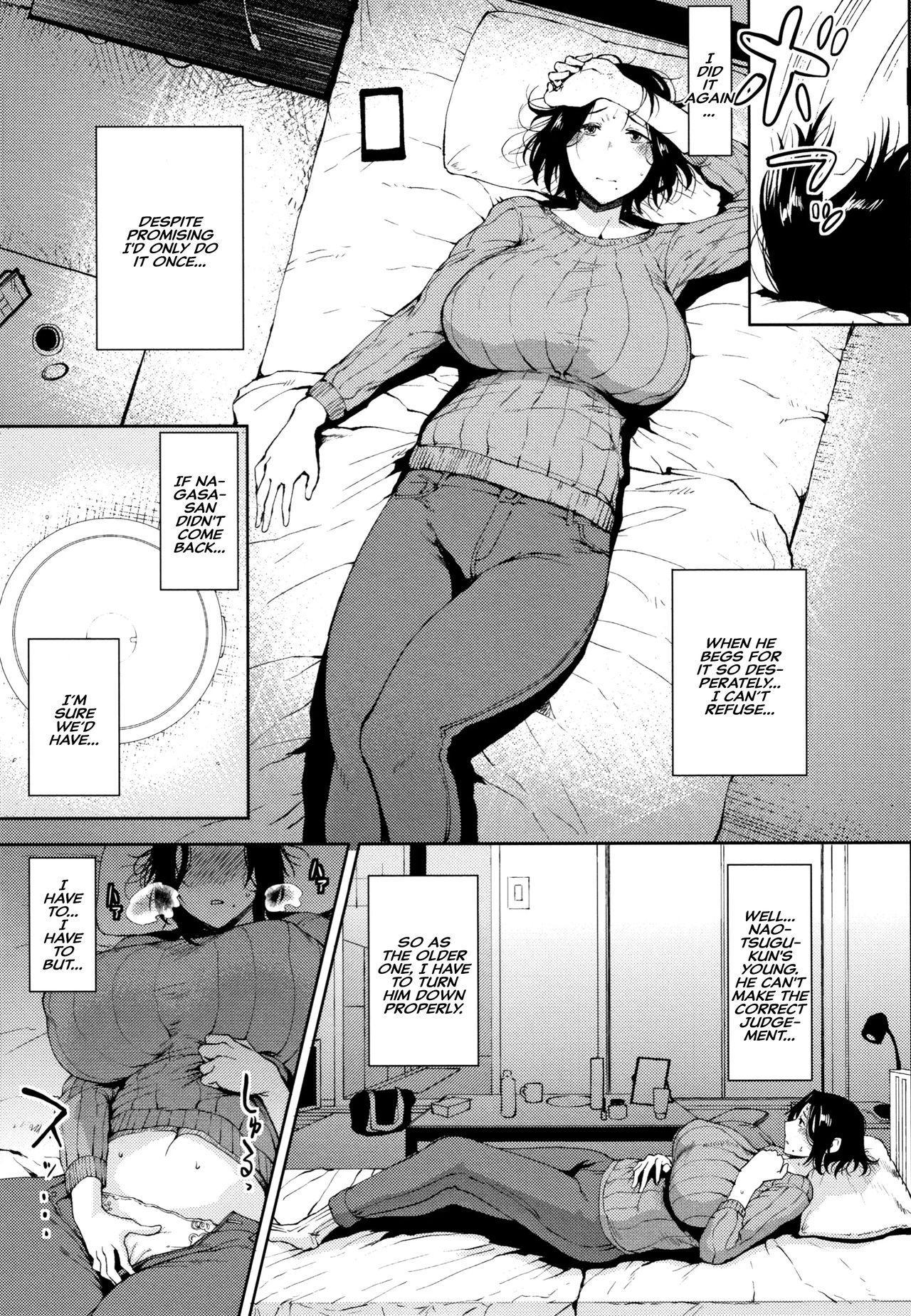 Seiai | Sexual Love 4
