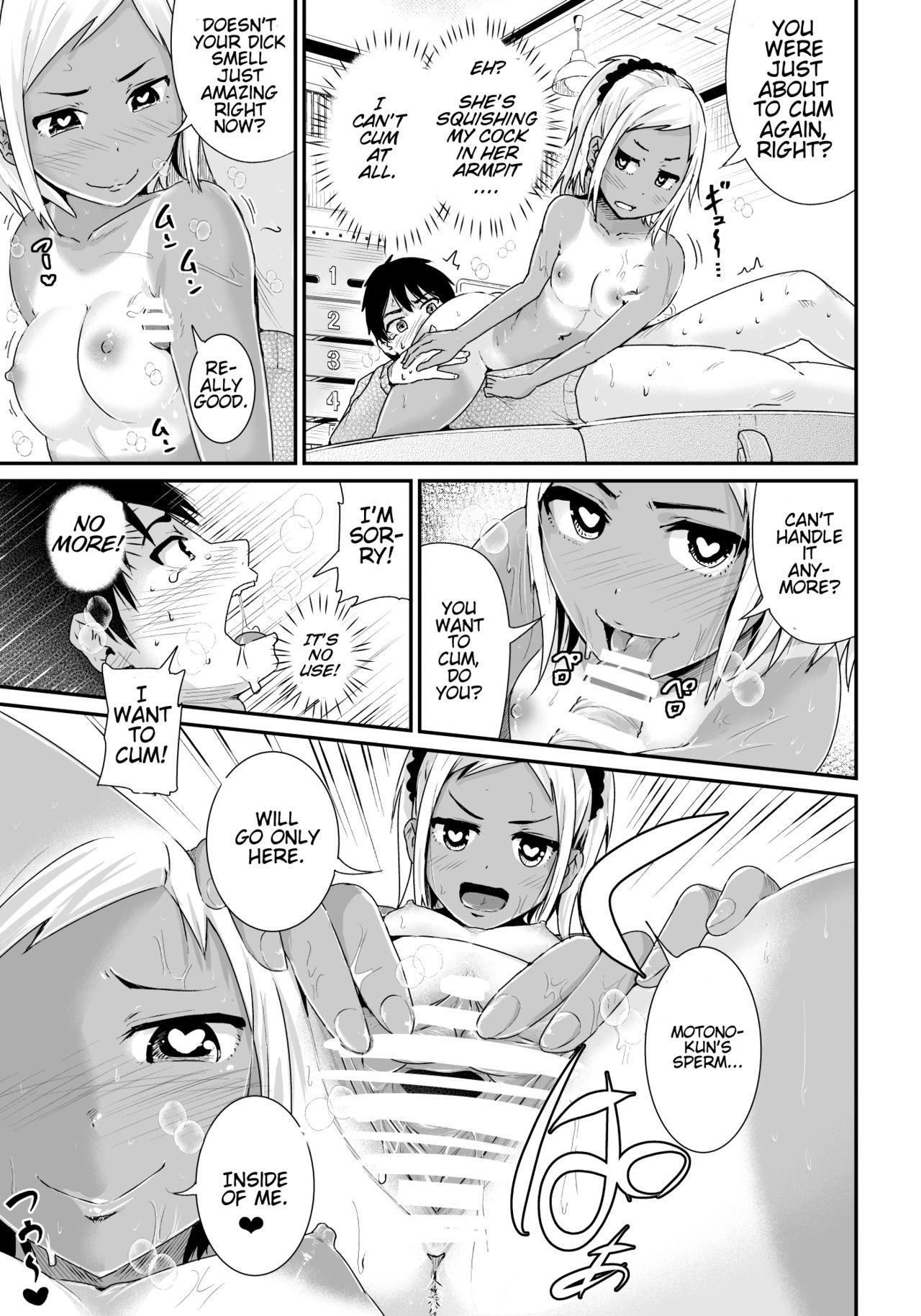 Doutei no Ore o Yuuwaku suru Ecchi na Joshi-tachi!? 2 | Naughty Girls Seducing Me, A Virgin Boy!? 2 23