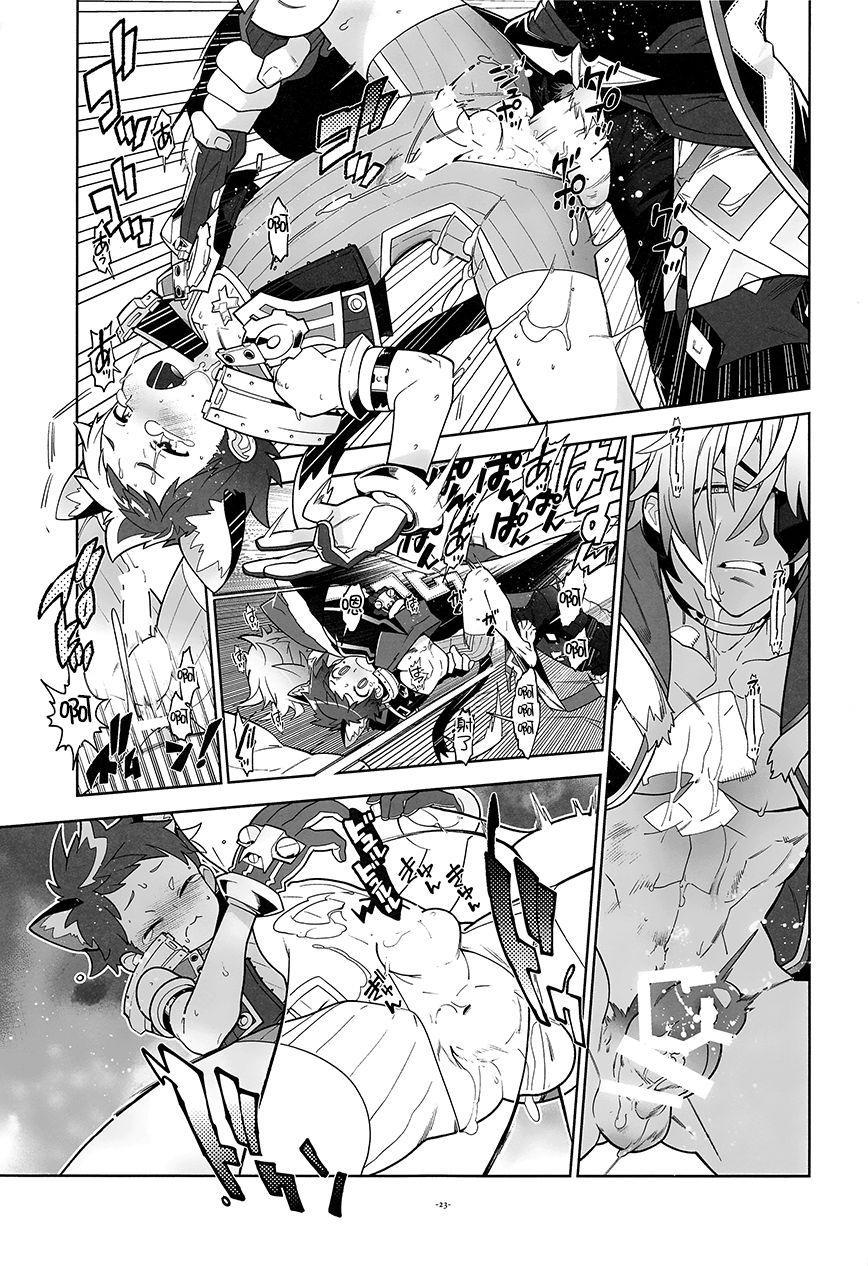 Nyanko Rex-kun to Nyannyan Shiyo! 21