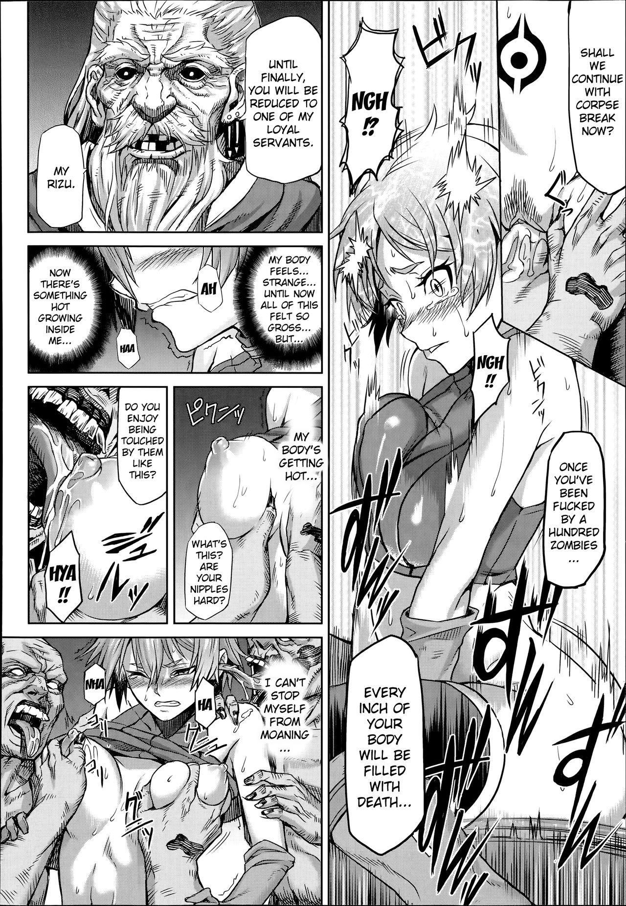 Shikabane Otoshi | Corpse Break 9