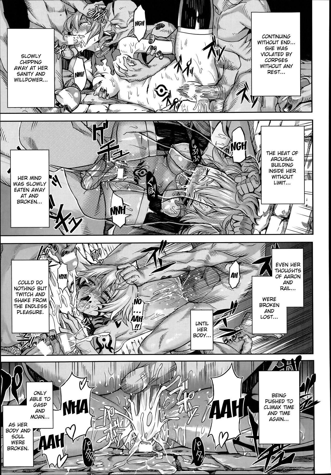 Shikabane Otoshi | Corpse Break 12