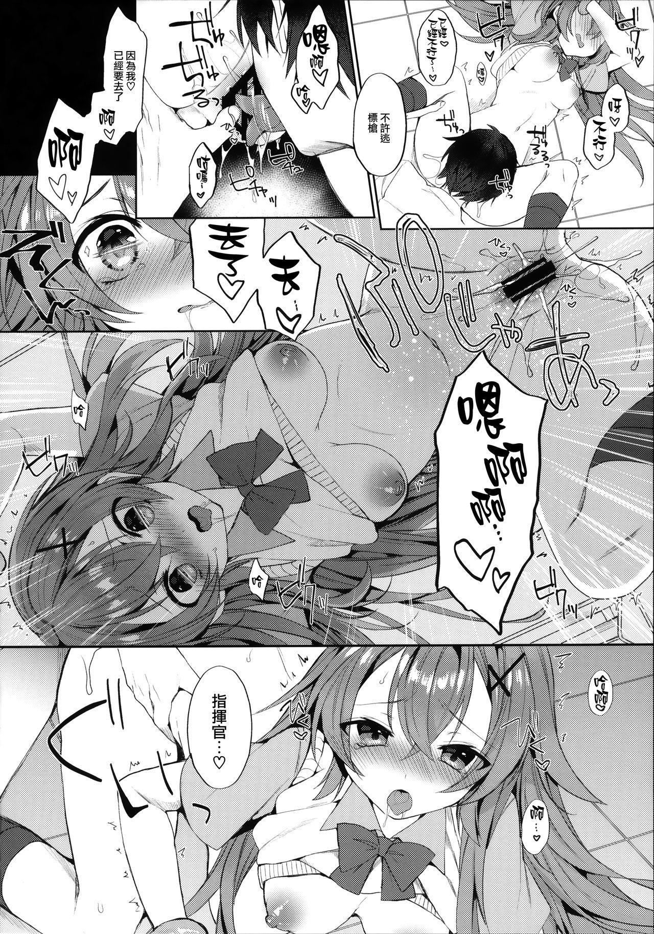 Murasakiiro no Haru 11