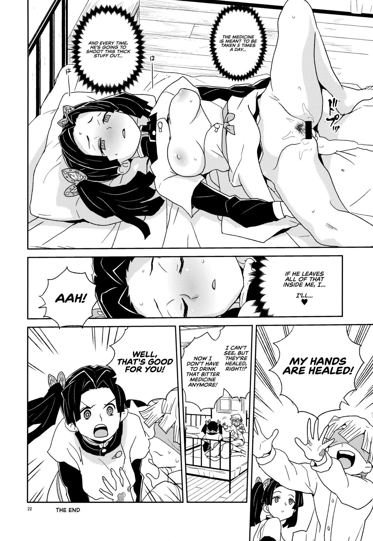 Kanzaki Aoi-chan Arigatou Itsumo Atatakai Kango o Shite Kurete... 21