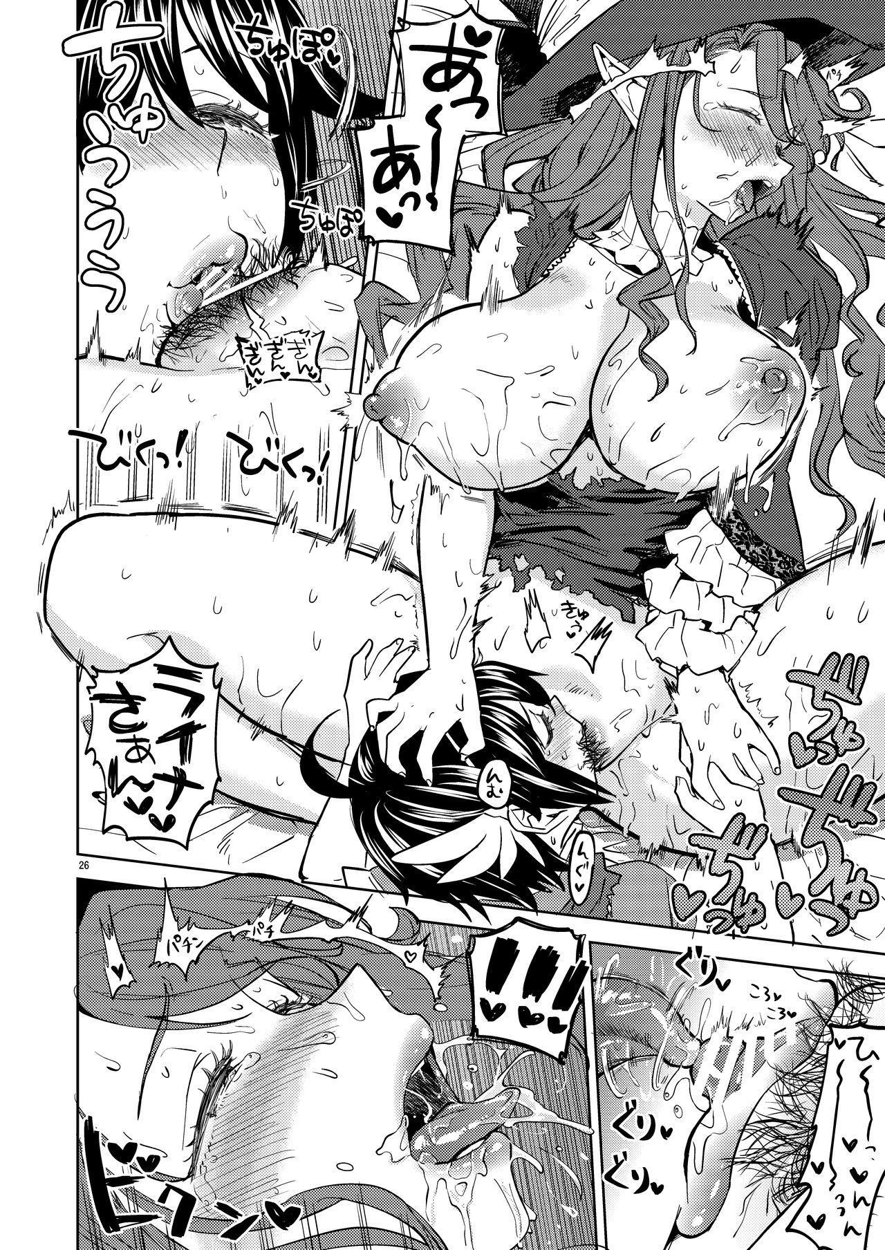 Onna Yuusha ni Tensei Shitara Mazoku no Tsuma ga 5-nin mo Irurashii 3 | 我轉生成爲女勇者后魔族的妻子居然有5人 3 27
