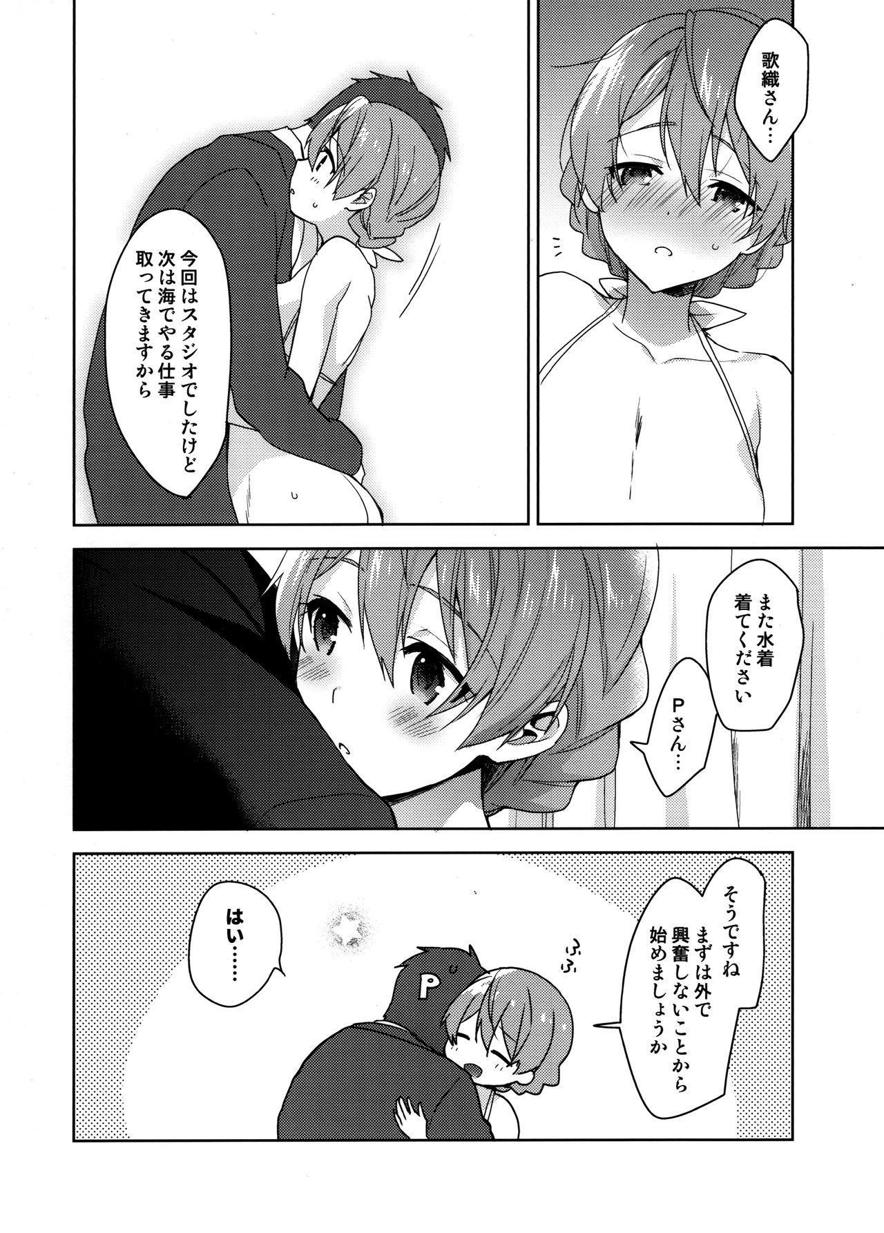 Kaori-san no Mizugi ni Muramura Shitara, 18