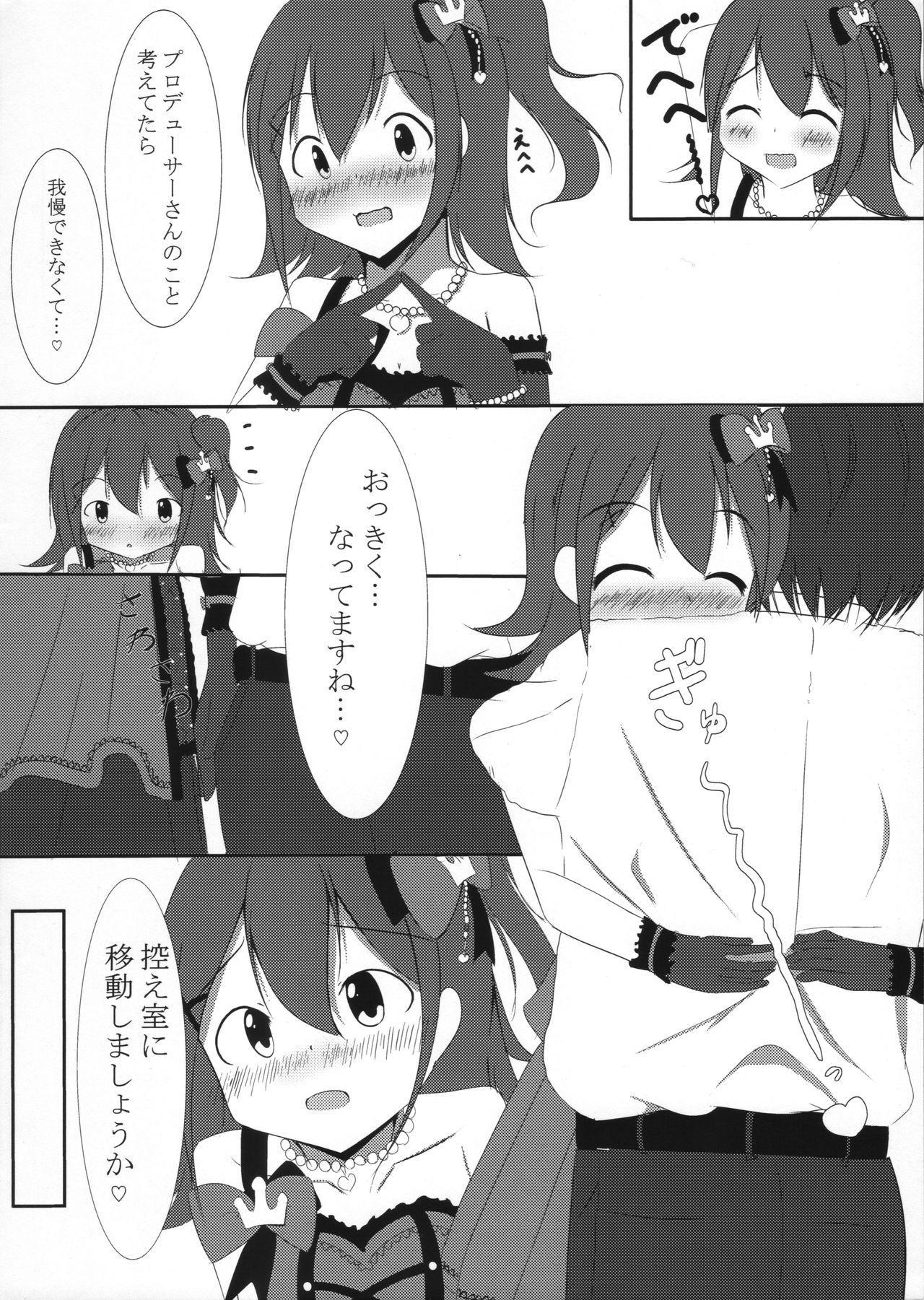 Mirai-cha to Ecchi Shitai 3