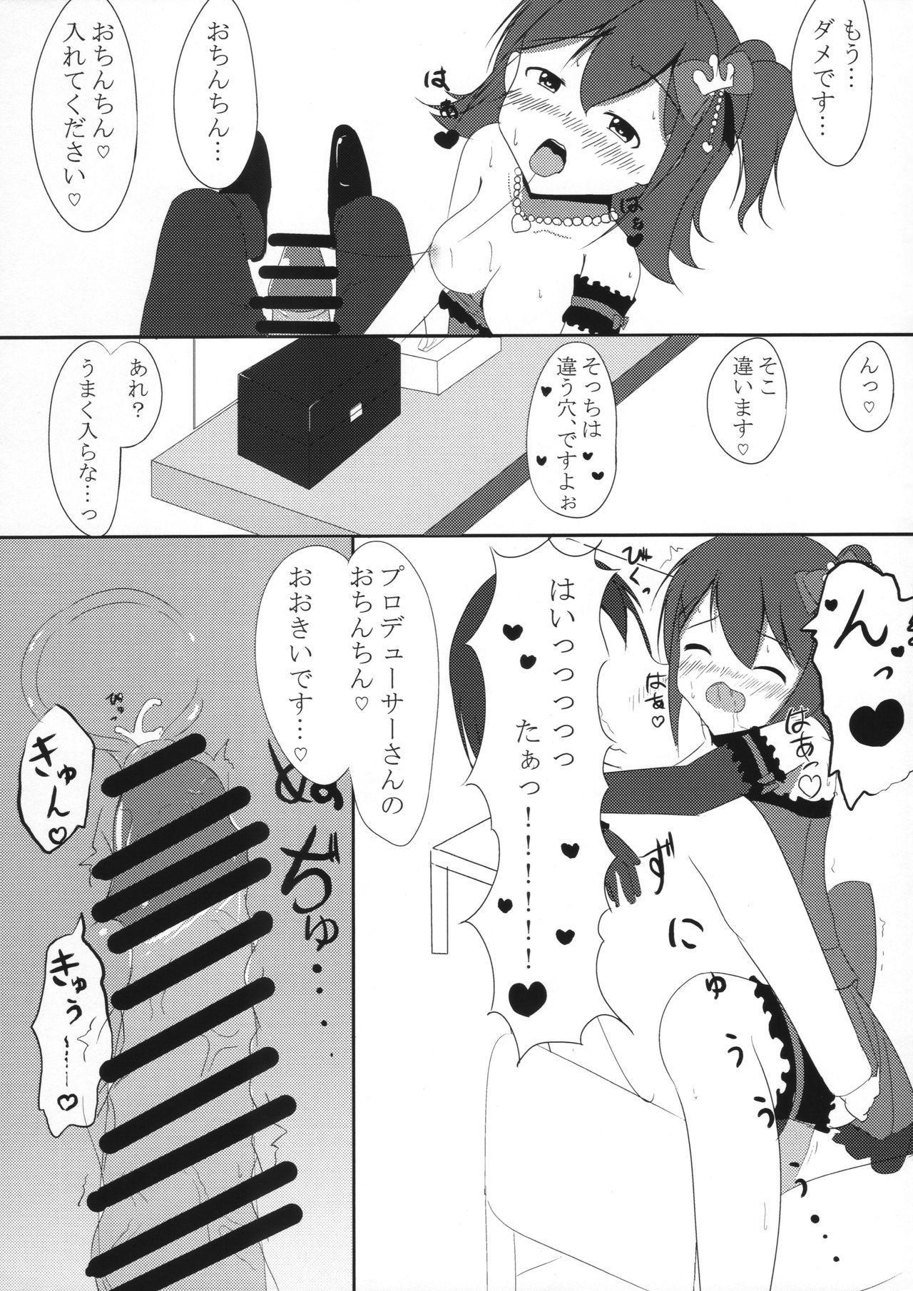 Mirai-cha to Ecchi Shitai 6