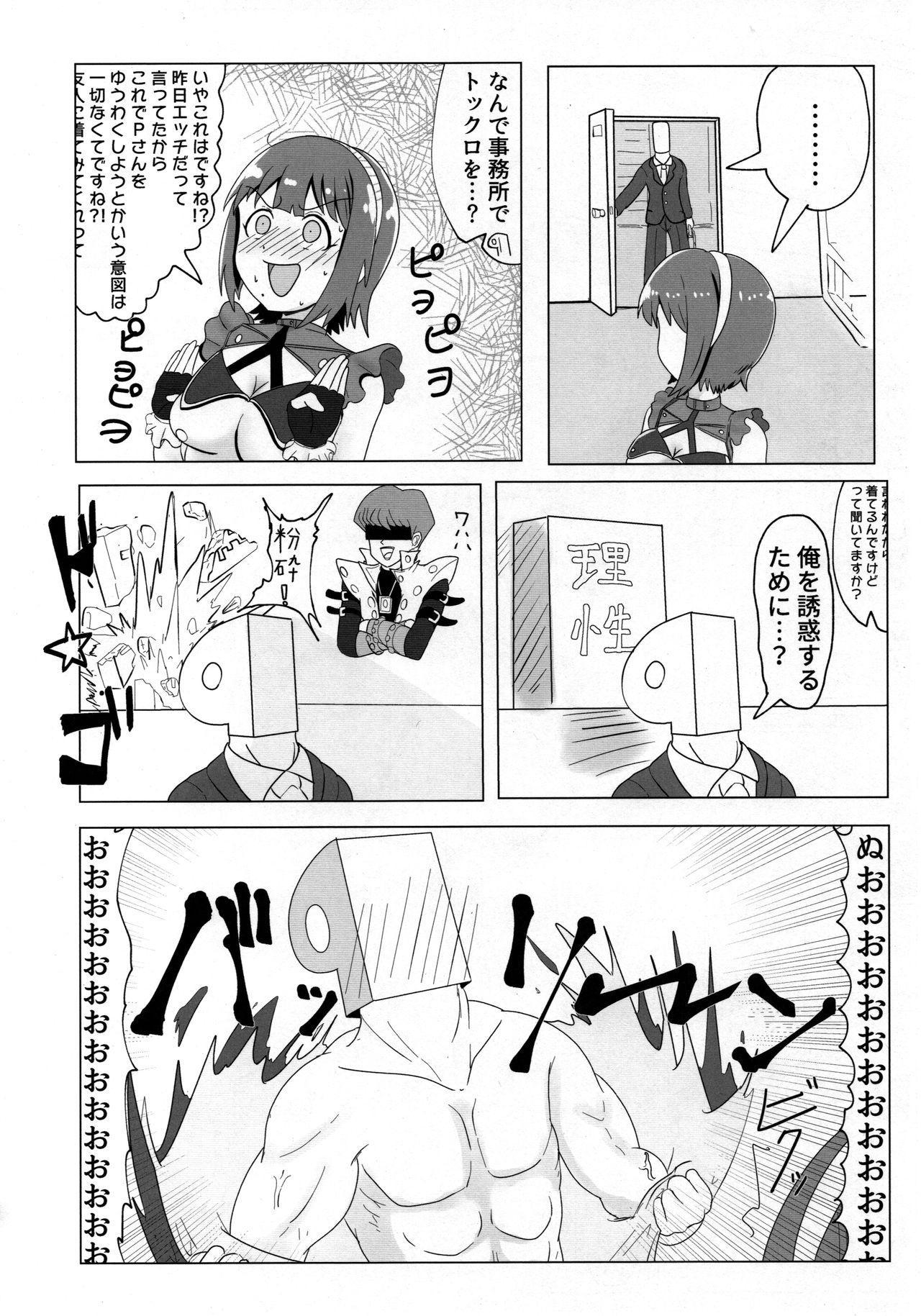 Dosukebe Ishou TOP! CLOVER wo Yurusuna 26