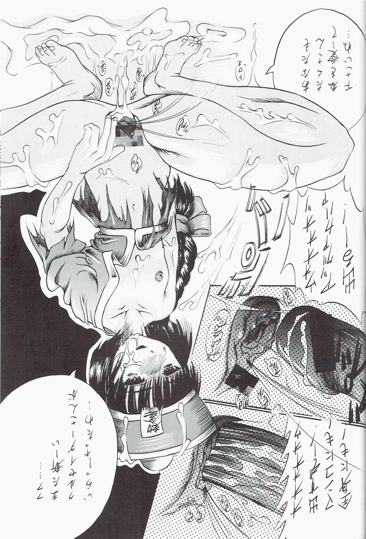 bakuiwaya 15