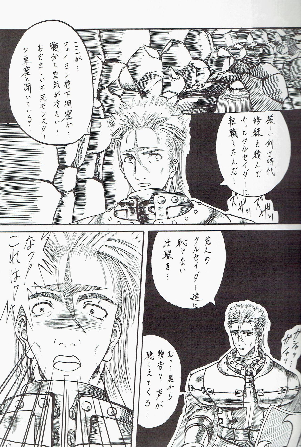 bakuiwaya 4