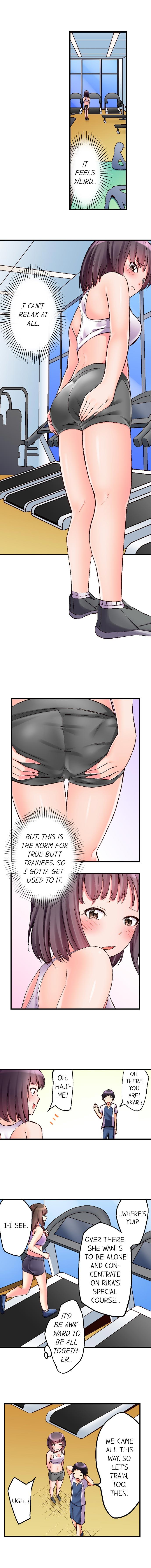 No Panty Booty Workout! Ch. 1 - 15 86