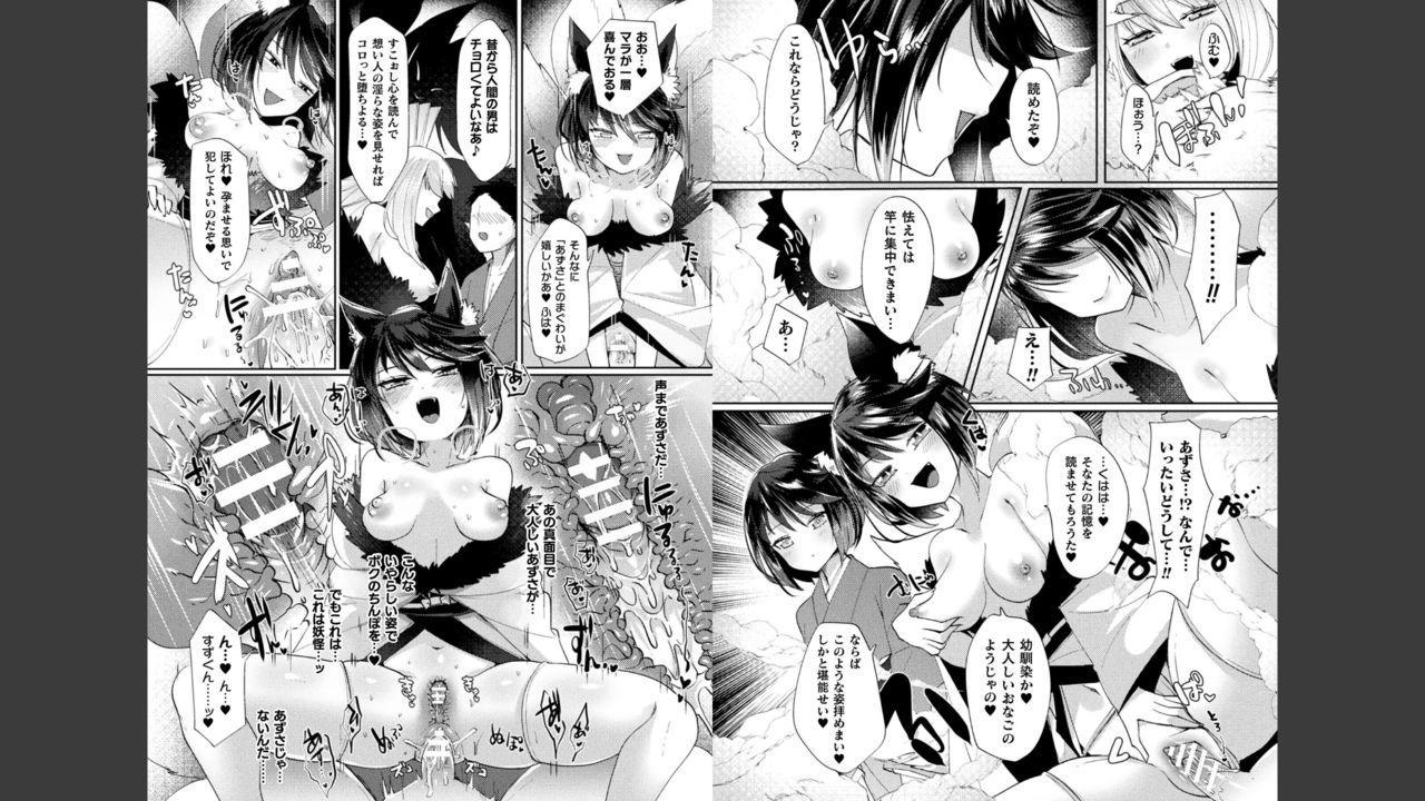 Bessatsu Comic Unreal Tasha Henshin Shite Narisumashi Yuuwaku Hen Vol. 2 27