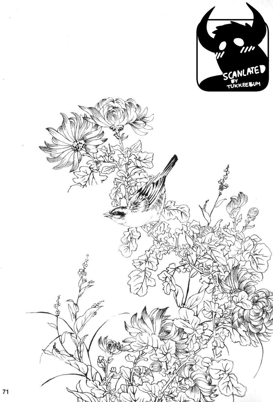 Gedou no Ie Gekan | House of Brutes Vol. 3 Ch. 3 0