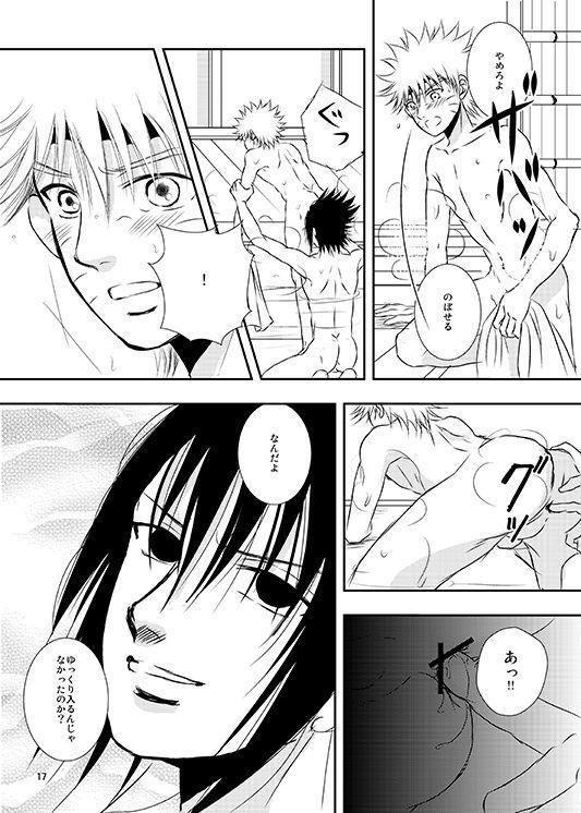 Shikijitsu 13
