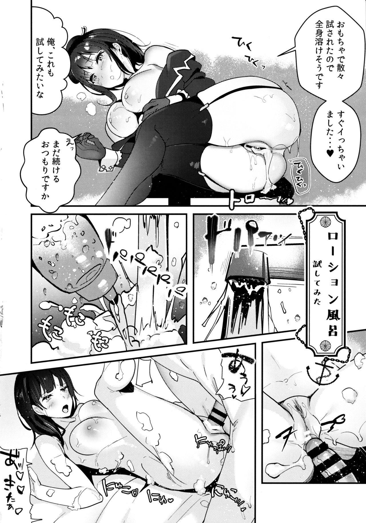 Binkan Takao Omocha Review Shite Miru? 16