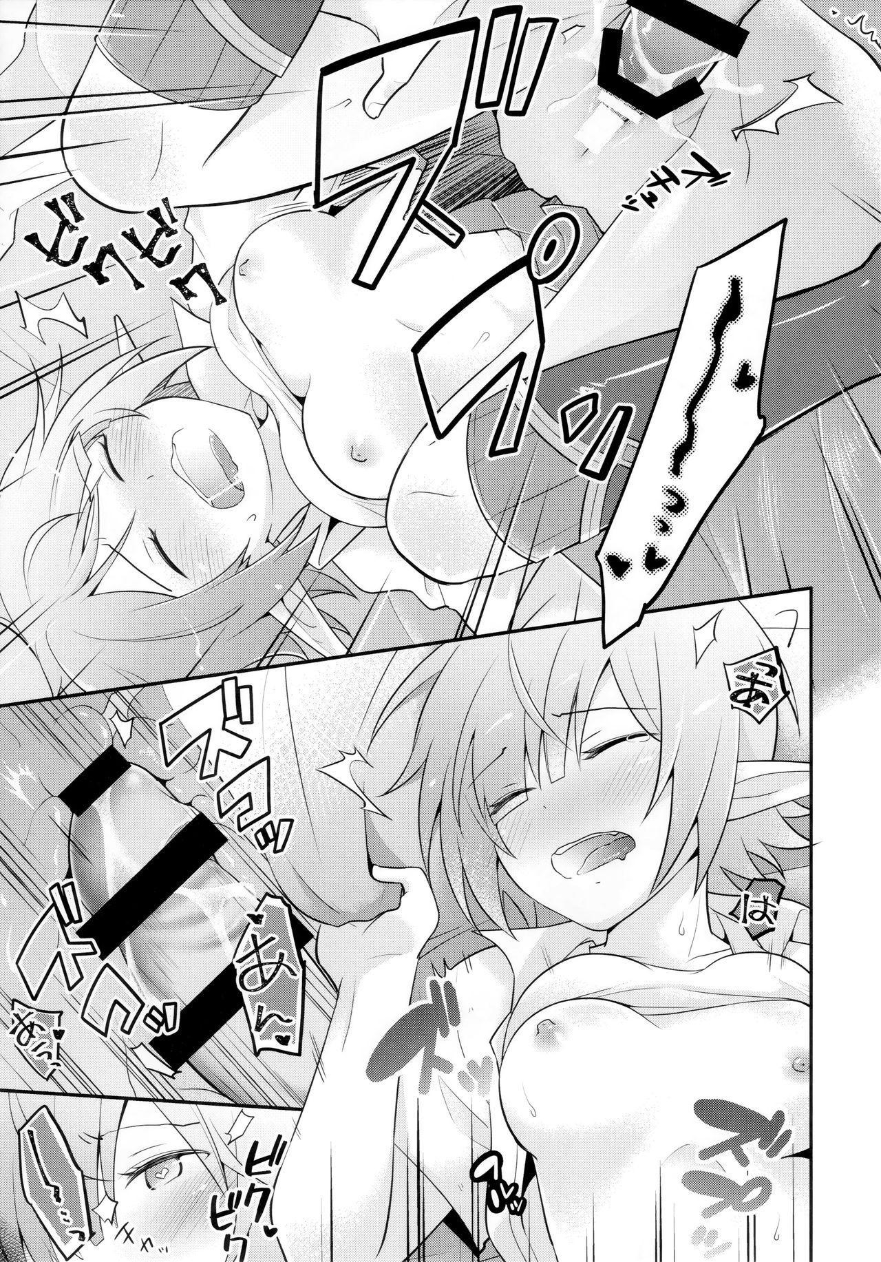 Aoi no Motto Otomodachi Daisakusen 17