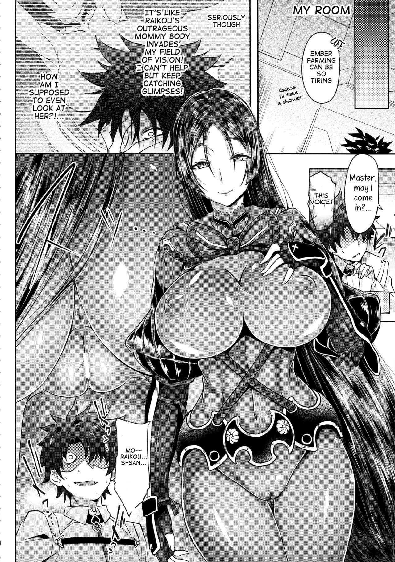Raikou Mama Boseiteki Sakusei Nama Houshi. 5