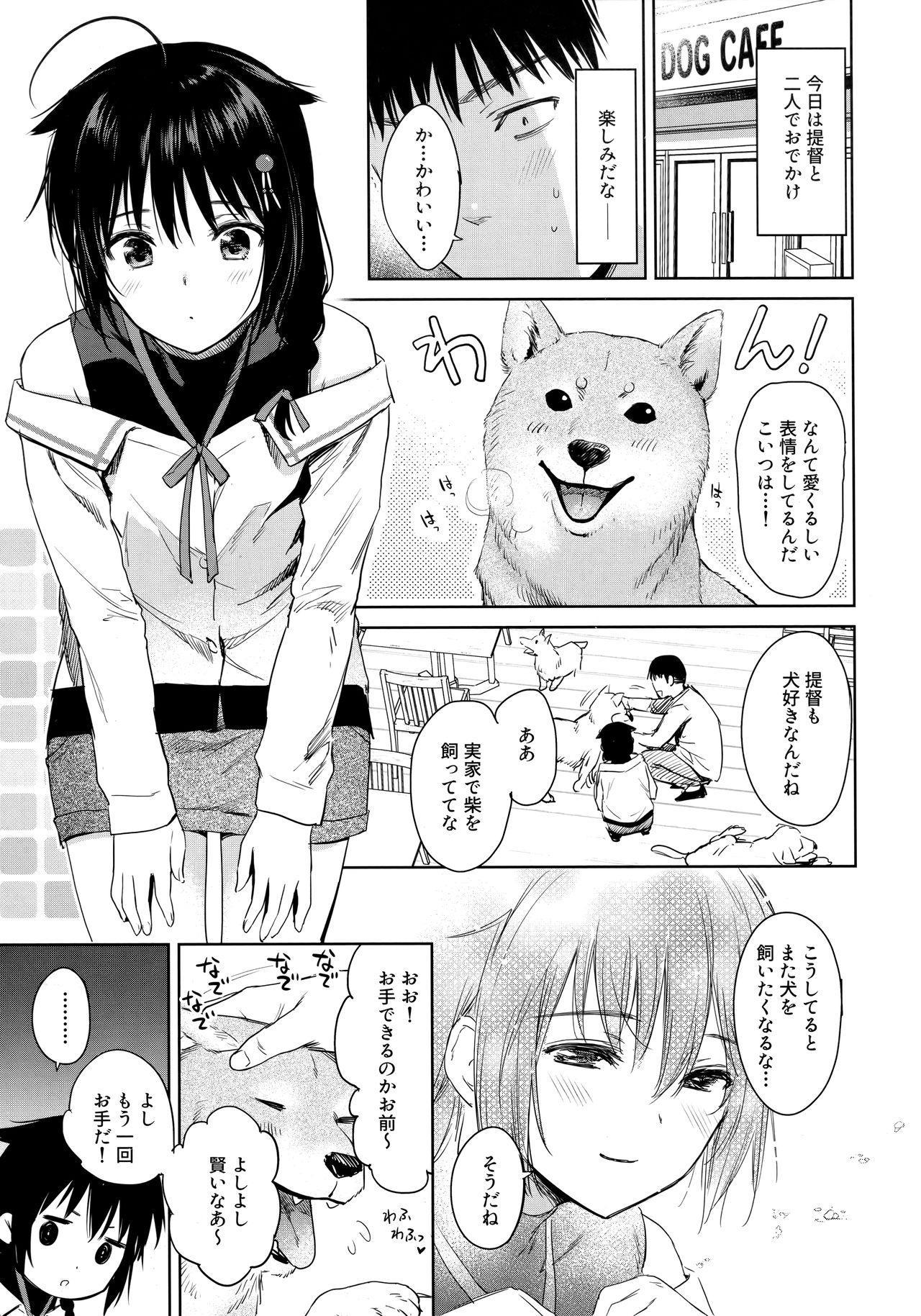 Shigure Honey Dog 1
