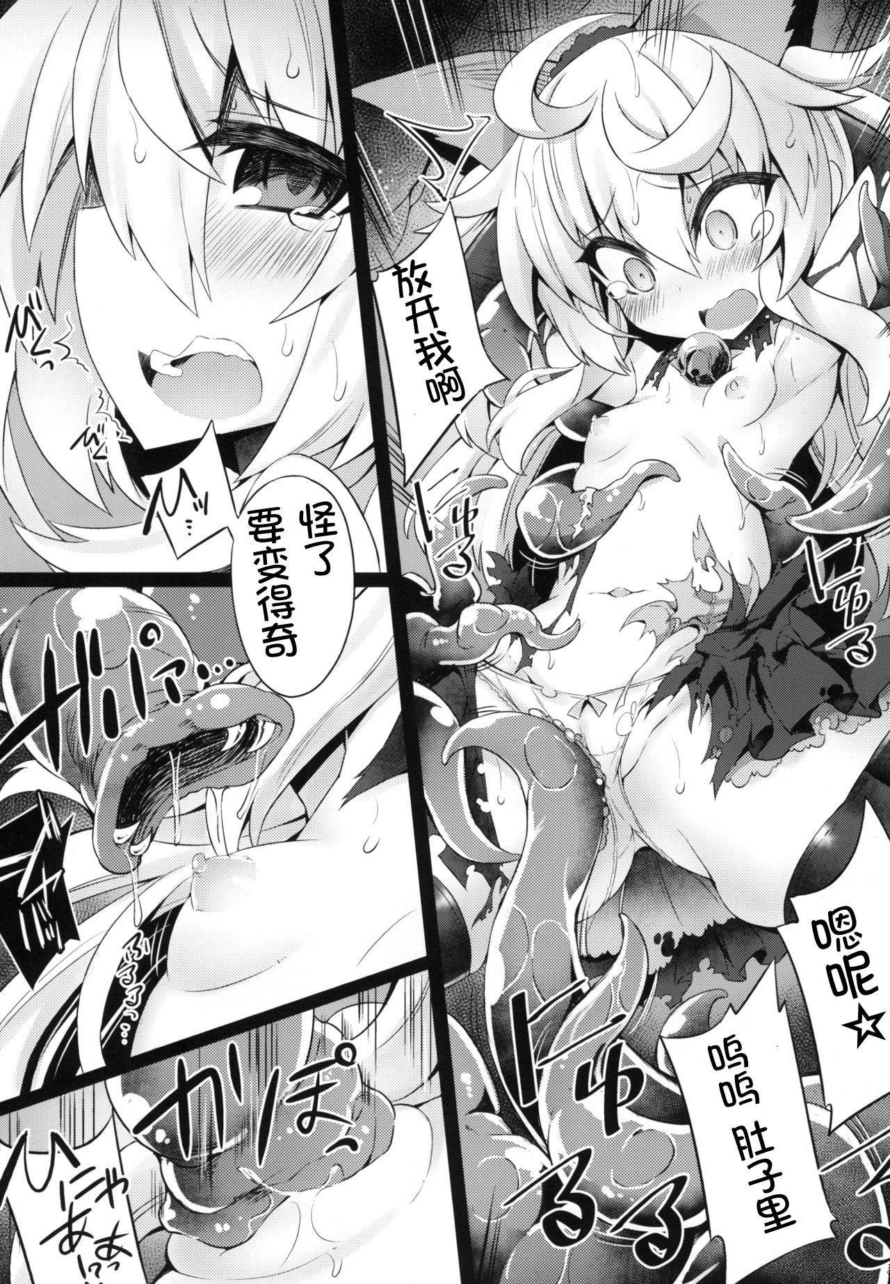 Shadow Alice to Himitsu no Ochakai 7