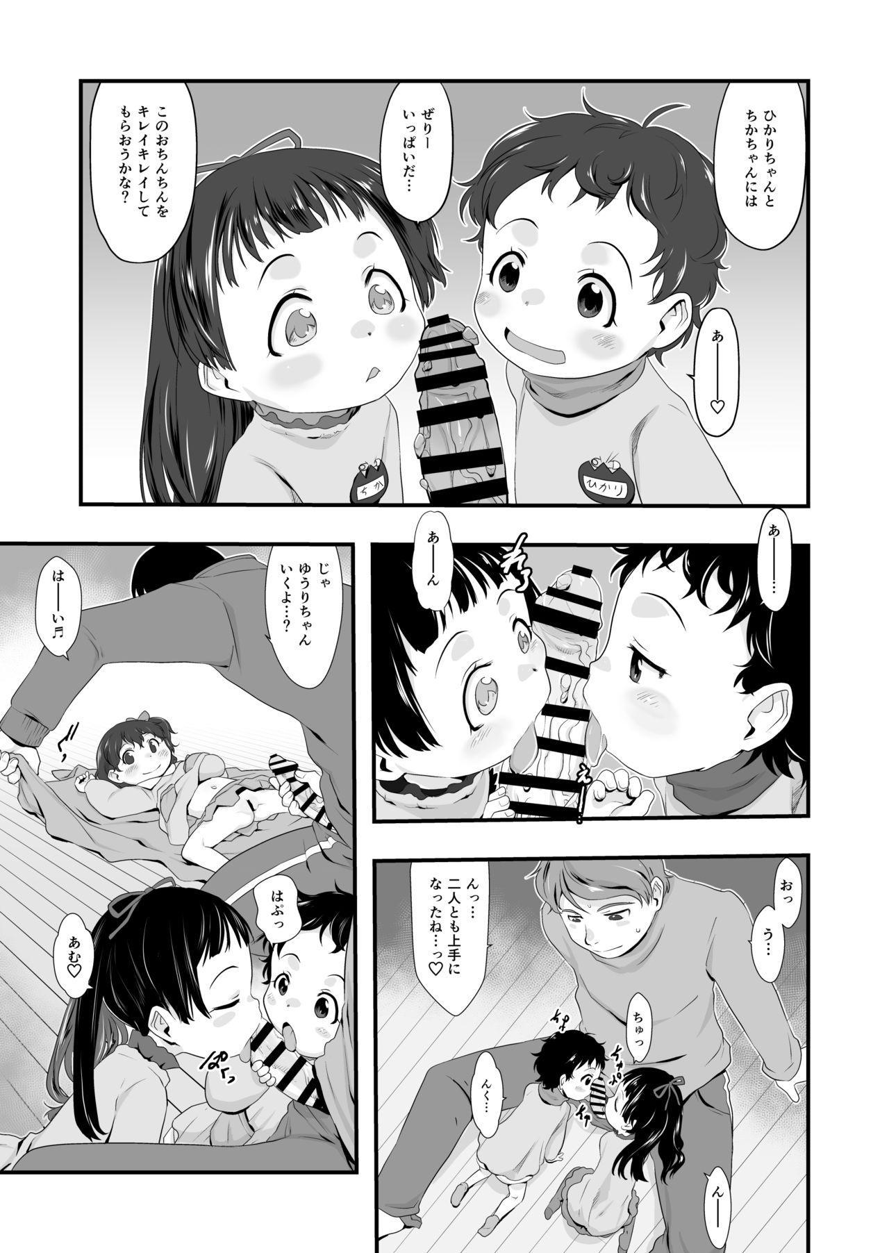 Oyatsu no Jikan. 9