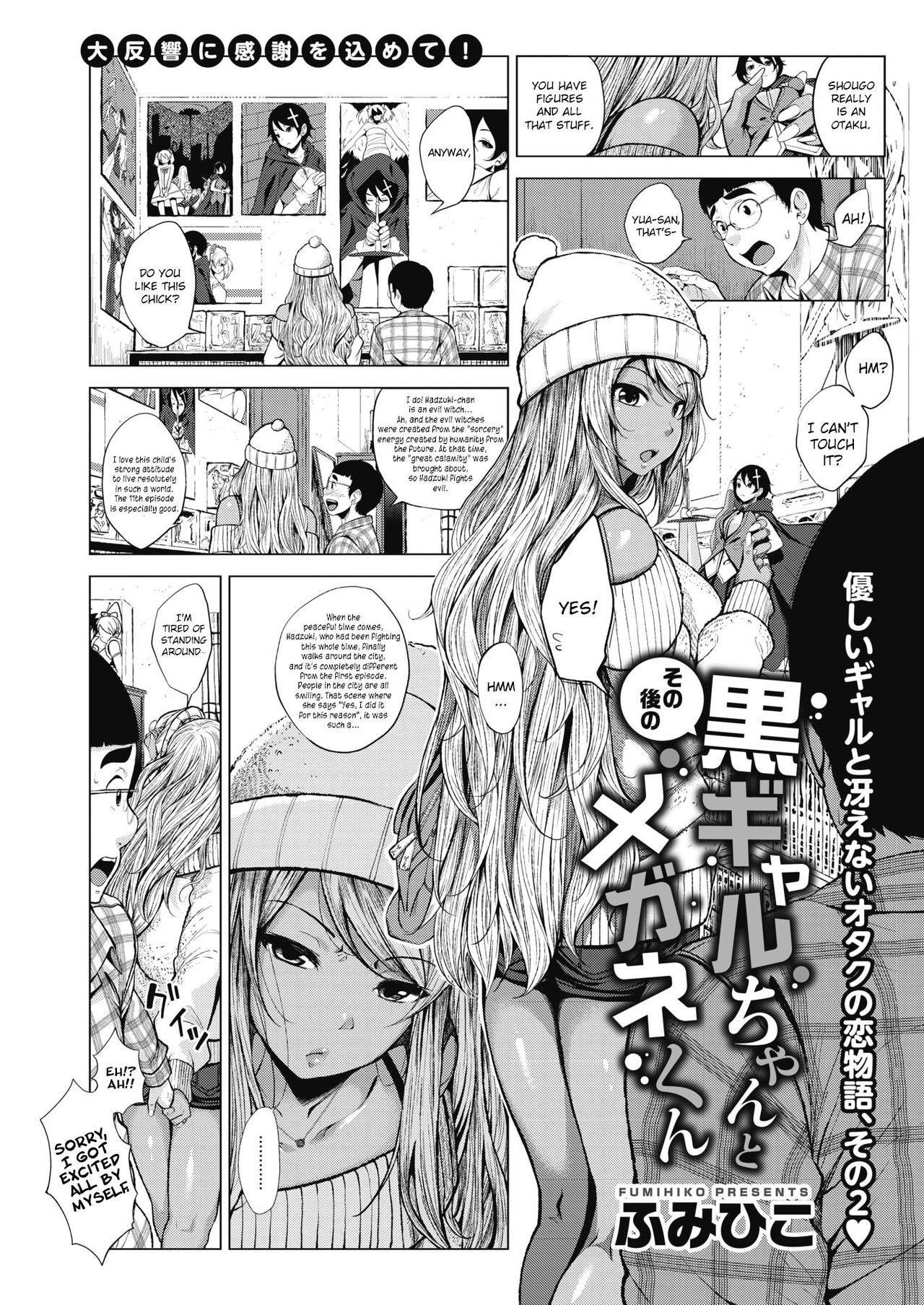 [Fumihiko] Sonogo no Kuro Gal-chan to Megane-kun (COMIC HOTMILK 2018-05) [English] [CrowKarasu] [Digital] 0
