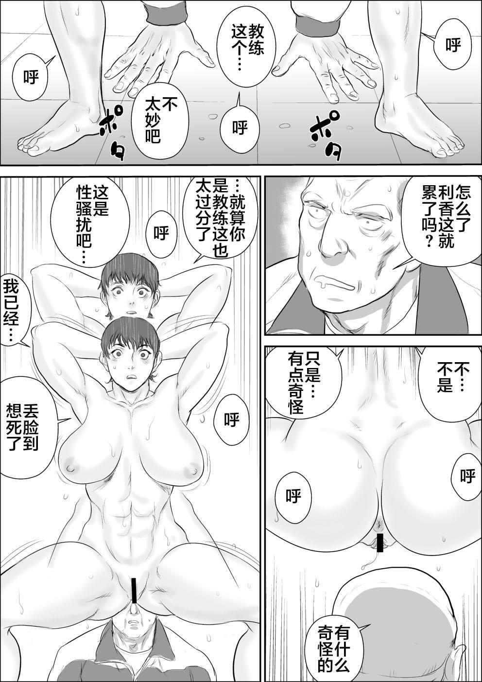 Joshi Athlete Saiminkan Joshi Wrestling Hen 10