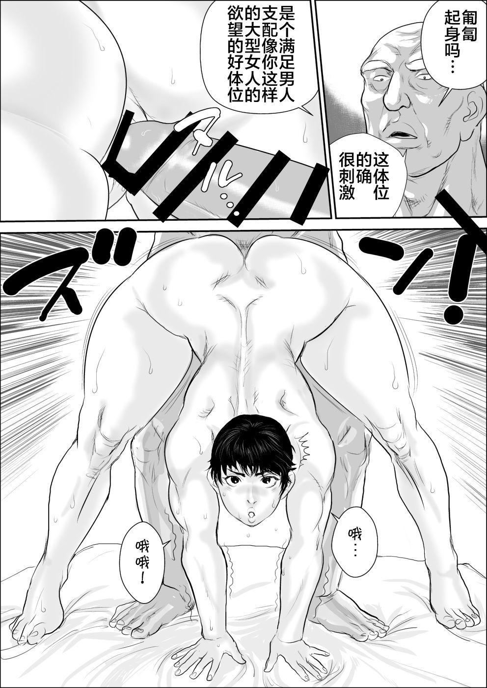 Joshi Athlete Saiminkan Joshi Wrestling Hen 24