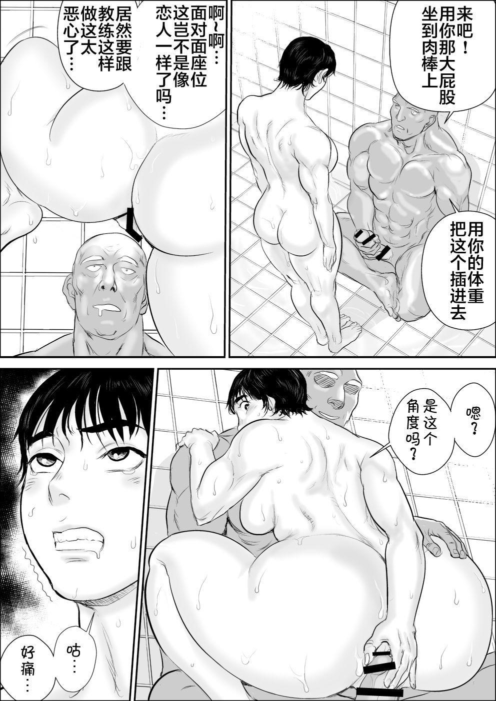 Joshi Athlete Saiminkan Joshi Wrestling Hen 36