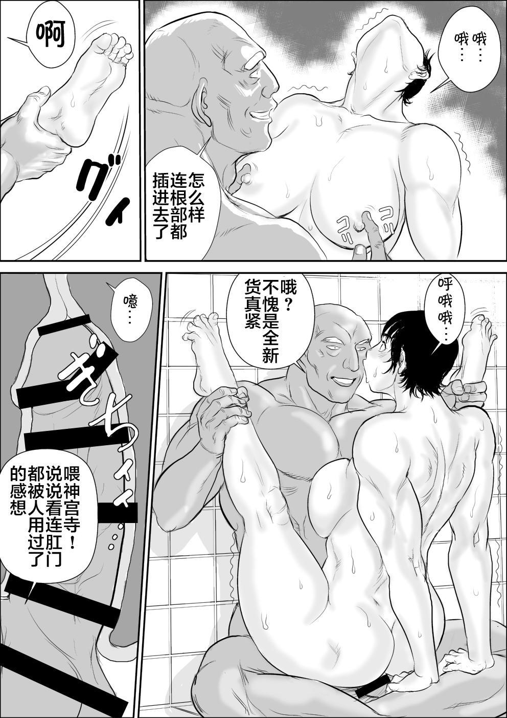 Joshi Athlete Saiminkan Joshi Wrestling Hen 38