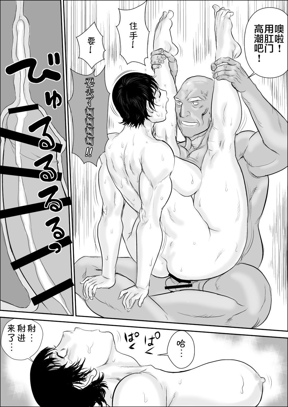Joshi Athlete Saiminkan Joshi Wrestling Hen 40