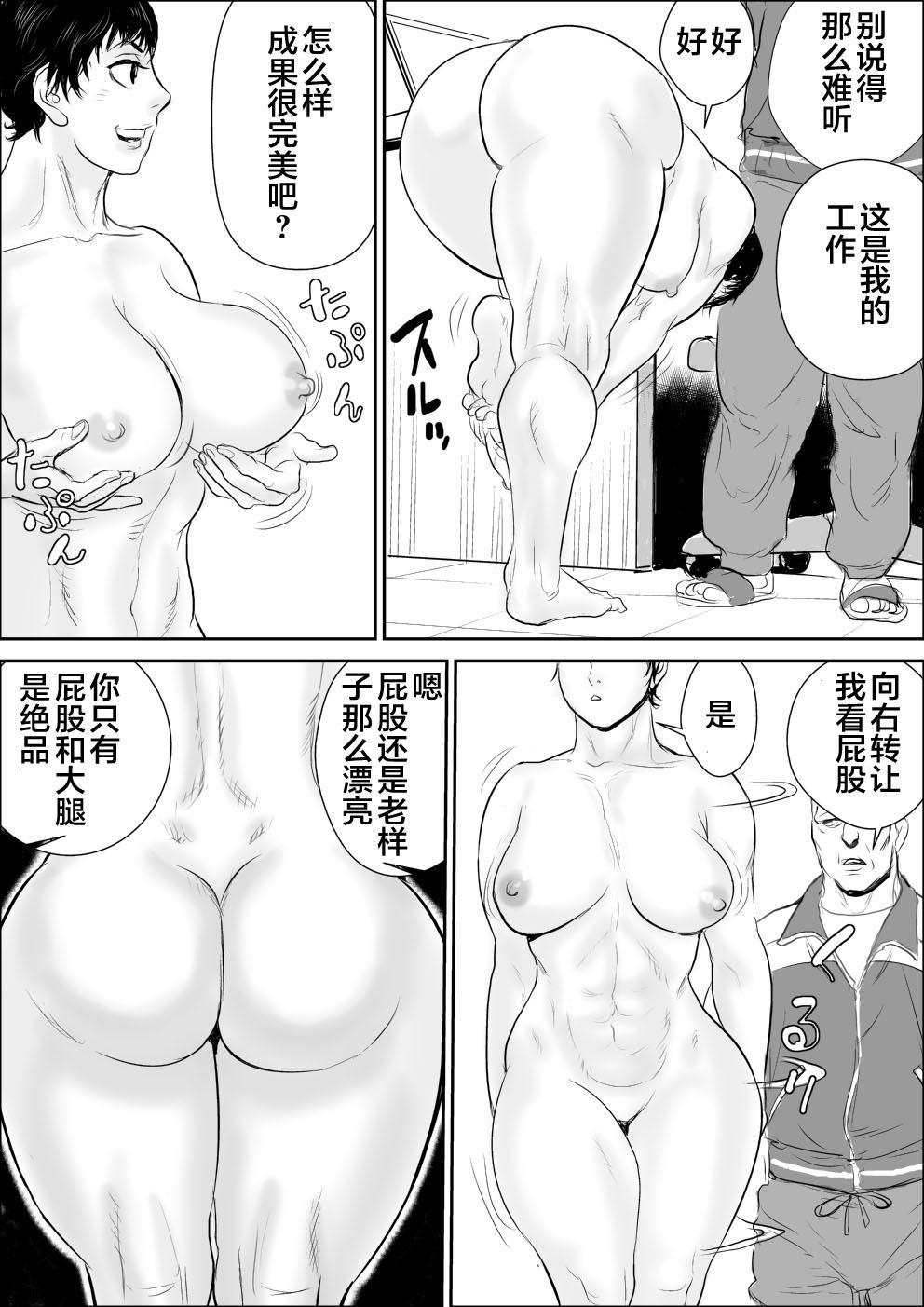 Joshi Athlete Saiminkan Joshi Wrestling Hen 7