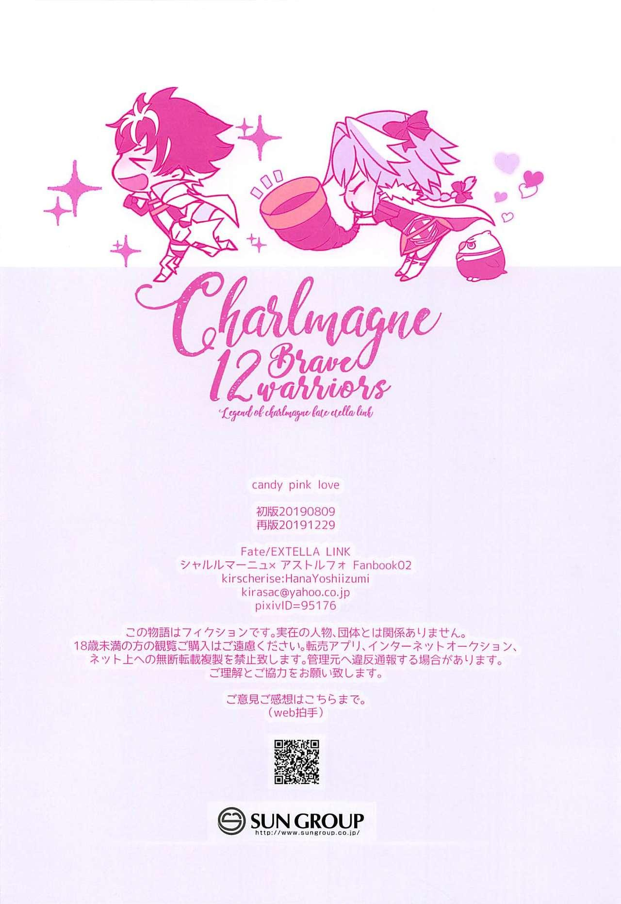Candy Pink Love 12